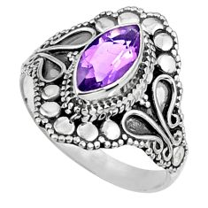 2.33cts natural purple amethyst 925 silver solitaire ring jewelry size 8 r61065