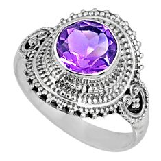 3.35cts natural purple amethyst 925 silver solitaire ring jewelry size 8 r61082