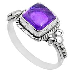 2.44cts natural purple amethyst 925 silver solitaire ring jewelry size 8 r64903