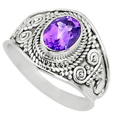 2.17cts natural purple amethyst 925 silver solitaire ring jewelry size 8 r69188
