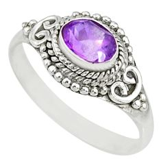 1.51cts natural purple amethyst 925 silver solitaire ring jewelry size 8 r76722