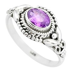 1.46cts natural purple amethyst 925 silver solitaire ring jewelry size 8 r85556