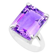 10.26cts natural purple amethyst 925 silver solitaire ring jewelry size 8 t54613