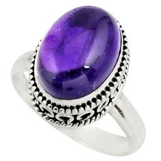 6.89cts natural purple amethyst 925 silver solitaire ring jewelry size 9 r26495