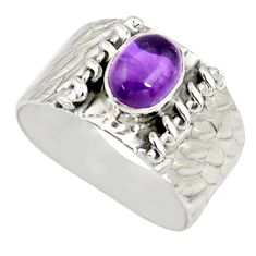 2.01cts natural purple amethyst 925 silver solitaire ring jewelry size 9 r34454