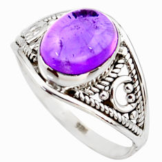 4.05cts natural purple amethyst 925 silver solitaire ring jewelry size 9 r35445