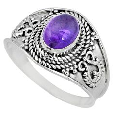 1.96cts natural purple amethyst 925 silver solitaire ring jewelry size 9 r58007