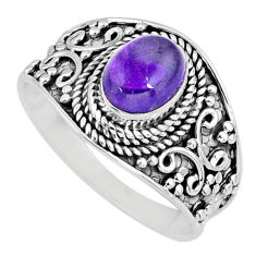 2.17cts natural purple amethyst 925 silver solitaire ring jewelry size 9 r58010