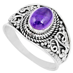 2.17cts natural purple amethyst 925 silver solitaire ring jewelry size 9 r58563