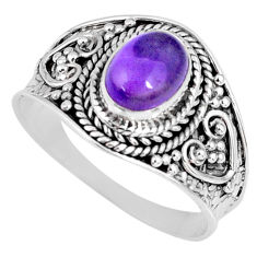 2.05cts natural purple amethyst 925 silver solitaire ring jewelry size 9 r58572