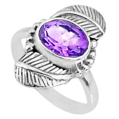 4.21cts natural purple amethyst 925 silver solitaire ring jewelry size 9 r67301