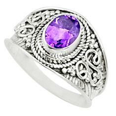 2.00cts natural purple amethyst 925 silver solitaire ring jewelry size 9 r69195