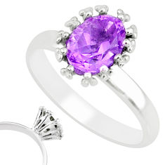 2.12cts natural purple amethyst 925 silver solitaire ring jewelry size 9 r82826