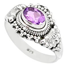 1.52cts natural purple amethyst 925 silver solitaire ring jewelry size 9 r85566