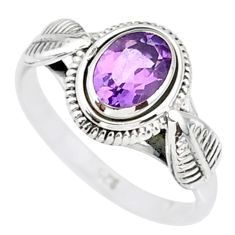 1.42cts natural purple amethyst 925 silver solitaire ring jewelry size 9 r85579