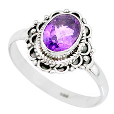 2.22cts natural purple amethyst 925 silver solitaire ring jewelry size 9 r87059
