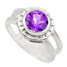 2.21cts natural purple amethyst 925 silver solitaire ring size 5.5 r25815