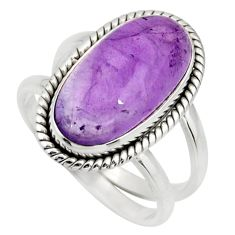 6.62cts natural purple amethyst 925 silver solitaire ring size 8.5 r27281