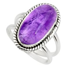 6.48cts natural purple amethyst 925 silver solitaire ring size 7.5 r27282