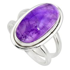 6.48cts natural purple amethyst 925 silver solitaire ring size 6.5 r27286