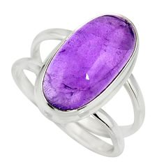 6.41cts natural purple amethyst 925 silver solitaire ring size 8.5 r27288