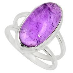 6.26cts natural purple amethyst 925 silver solitaire ring size 7.5 r27292