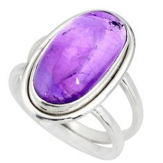 6.48cts natural purple amethyst 925 silver solitaire ring size 7.5 r27294