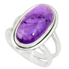 6.33cts natural purple amethyst 925 silver solitaire ring size 6.5 r27298