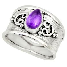 2.23cts natural purple amethyst 925 silver solitaire ring size 7.5 r34472