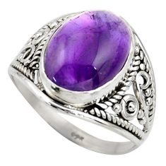 6.04cts natural purple amethyst 925 silver solitaire ring size 8.5 r35321