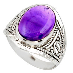 6.04cts natural purple amethyst 925 silver solitaire ring size 8.5 r35361