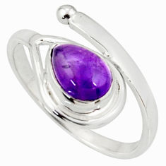 2.28cts natural purple amethyst 925 silver solitaire ring size 8.5 r37909