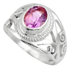 2.20cts natural purple amethyst 925 silver solitaire ring size 7.5 r40913