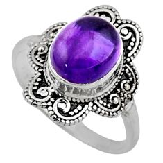4.08cts natural purple amethyst 925 silver solitaire ring size 6.5 r54485