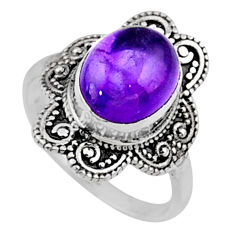 4.08cts natural purple amethyst 925 silver solitaire ring size 6.5 r54486