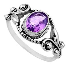 2.01cts natural purple amethyst 925 silver solitaire ring size 7.5 r54522