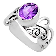 3.01cts natural purple amethyst 925 silver solitaire ring size 7.5 r54683