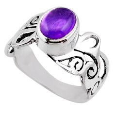 3.35cts natural purple amethyst 925 silver solitaire ring size 9.5 r54685