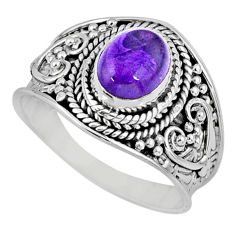 2.09cts natural purple amethyst 925 silver solitaire ring size 7.5 r58001