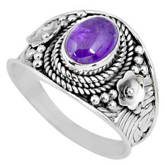 2.17cts natural purple amethyst 925 silver solitaire ring size 7.5 r58573