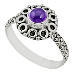 1.00cts natural purple amethyst 925 silver solitaire ring size 7.5 r64786