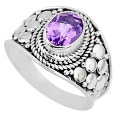 2.11cts natural purple amethyst 925 silver solitaire ring size 7.5 r69182