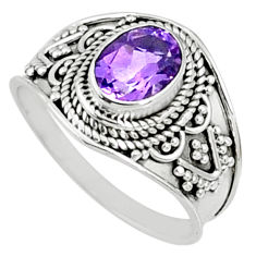 2.05cts natural purple amethyst 925 silver solitaire ring size 8.5 r69183