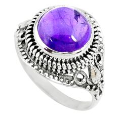 5.53cts natural purple amethyst 925 silver solitaire ring size 8.5 r73425