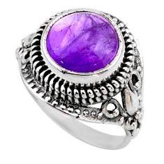 5.53cts natural purple amethyst 925 silver solitaire ring size 7 r54589