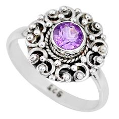 0.91cts natural purple amethyst 925 silver solitaire ring size 7 r58201