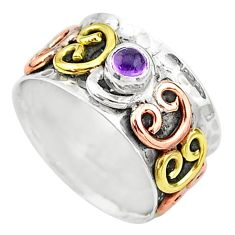 0.59cts natural purple amethyst 925 silver two tone spinner ring size 8.5 t12649