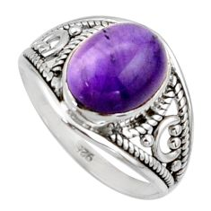3.59cts natural purple amethyst 925 sterling silver ring jewelry size 6.5 r42747