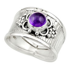 1.22cts natural purple amethyst 925 sterling silver ring jewelry size 6.5 r44286