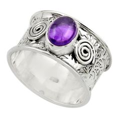 2.16cts natural purple amethyst 925 sterling silver ring jewelry size 8.5 r44303